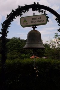 Bell of happiness in Mount Faber