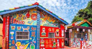 Rainbow Village, Taiwan